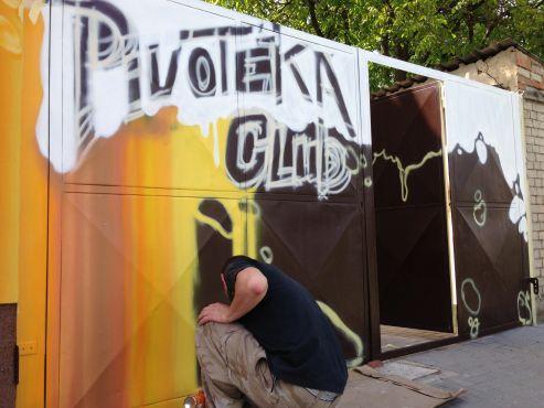 Street art umělec :)